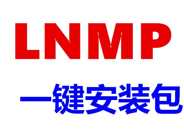 LNMP.jpg