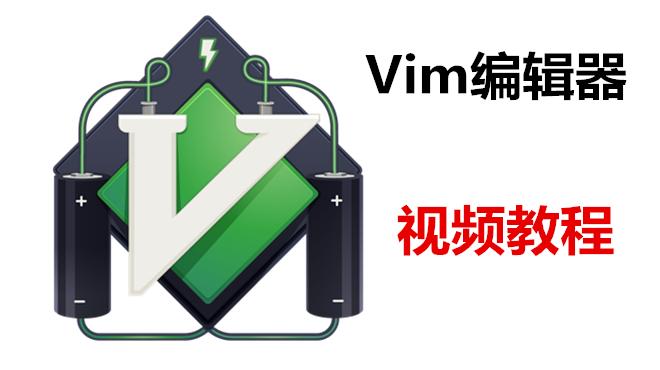 VIM.jpg
